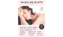 MAKE ME HAPPY-who is She?神崎恵のすべて-