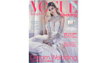 VOGUE Wedding
